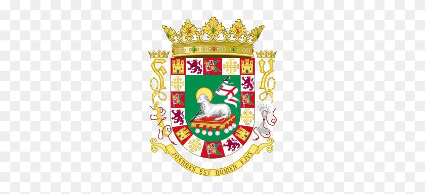 Legislative Branch Of The Government Of Puerto Rico - Legislative Branch Clipart