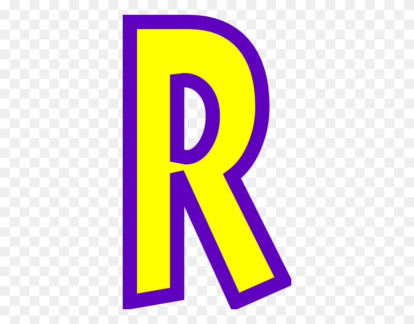Letter X Clip Art - Refreshments Clipart