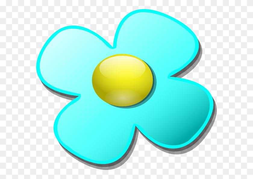 Light Blue Game Marble Flower Clip Art - Marble Clipart