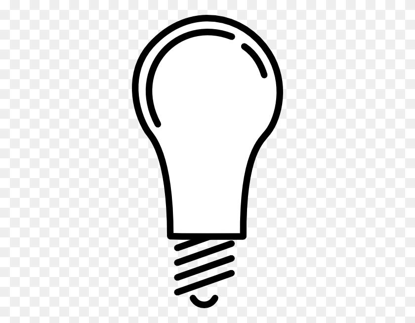 Light Bulb Png - Shining Light PNG