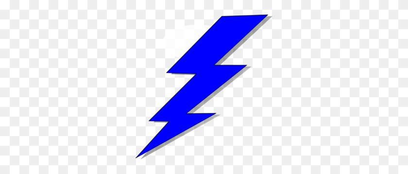 Lightening Bolt Clip Art - Lighting Bolt Clip Art