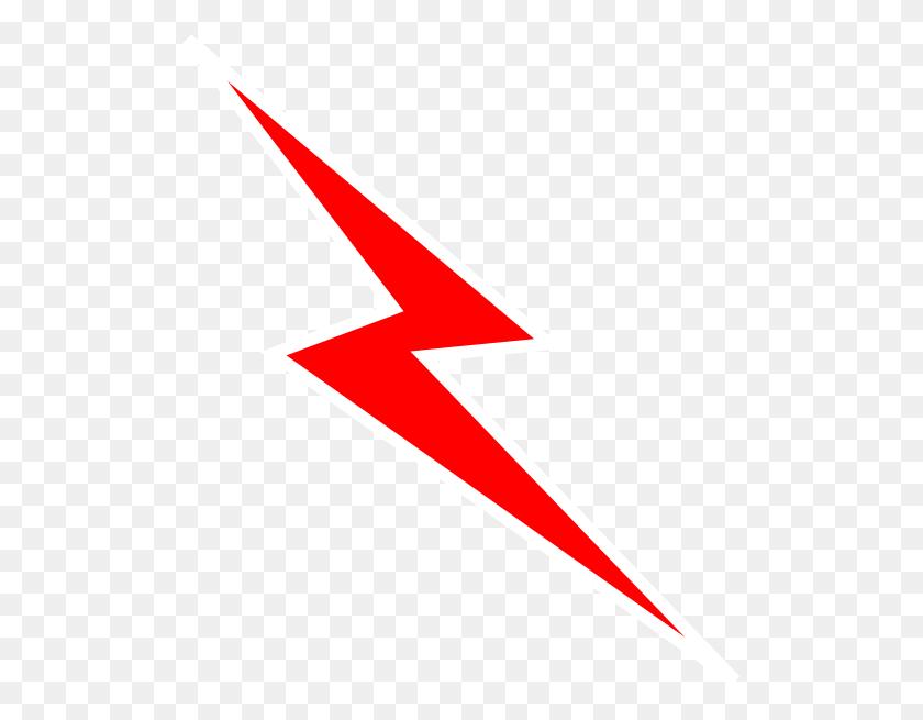 Lightening Clipart Lightning Flash - PNG Lightning Bolt
