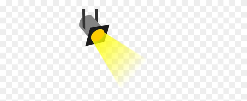 Lighting Clip Art - Lightning Bolt Clipart PNG