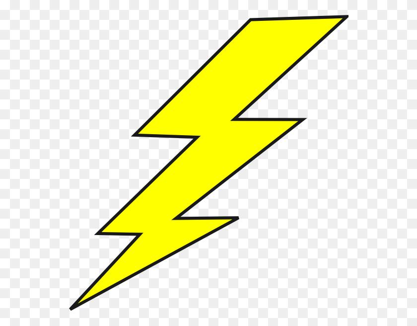 Lightning Bolt Logo Lightning Bolt Clip Art Company Logo - Piston Clipart