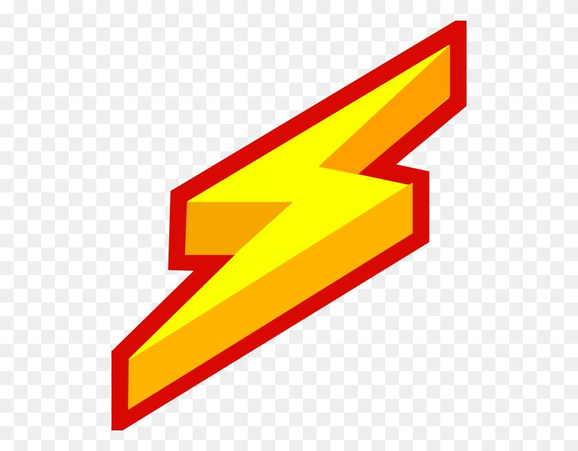 Lightning Bolt Png Large Size - Lightning Bolt PNG