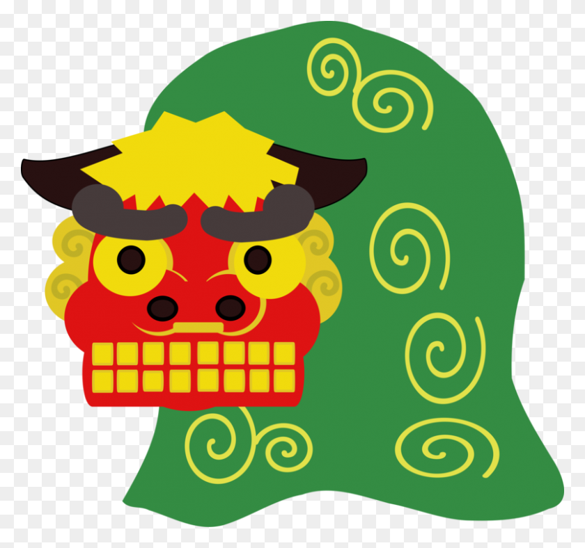 Lion Dance Computer Icons Lion Dance Chinese Guardian Lions Free - Chinese Hat Clipart