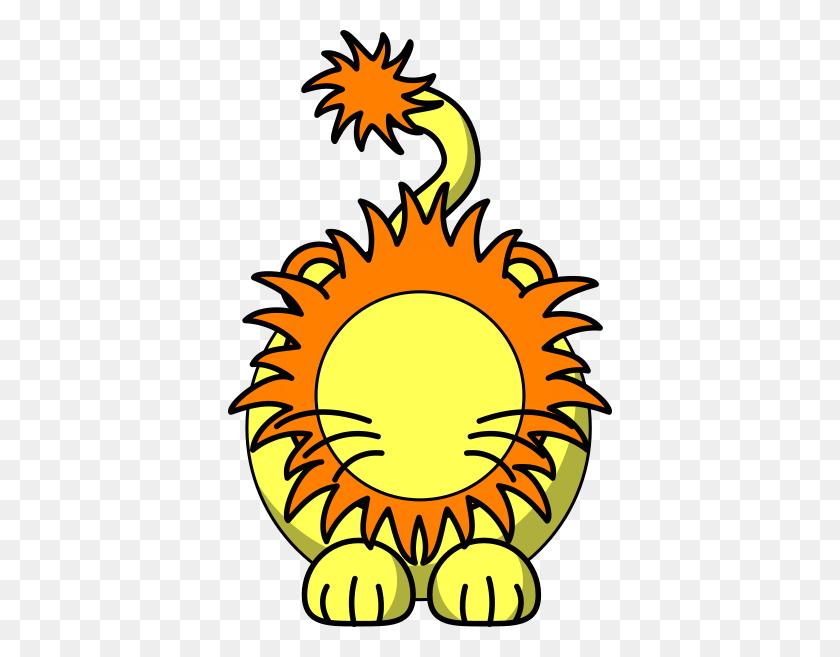 Lion With No Face Clip Art - No Face PNG