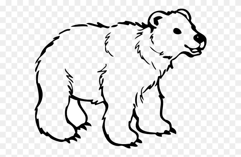 Little Polar Bear Clip Art Image - Pets Clipart Black And White