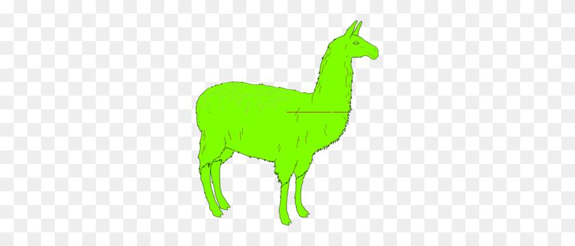 Llama Clip Art - Llama Llama Clipart