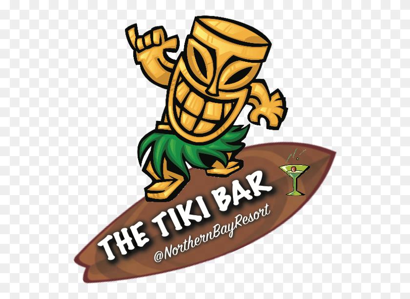 Logo Clipart Tiki Culture Tiki Bar Cute Tiki Png - Tiki Mask Clipart