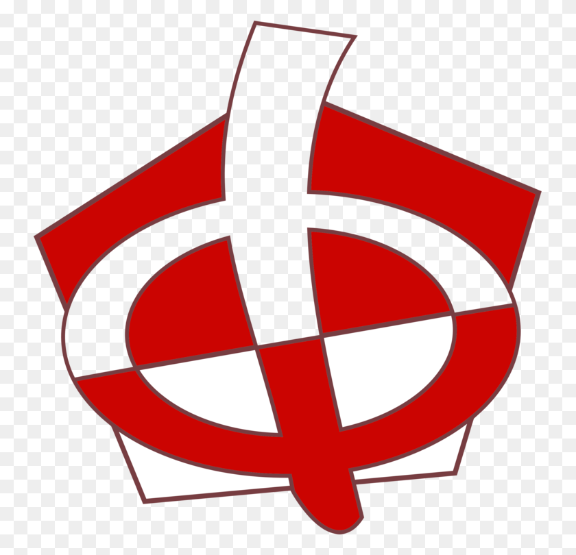 Logo Indonesia Physics Organization Encapsulated Postscript Free - Physics Clipart