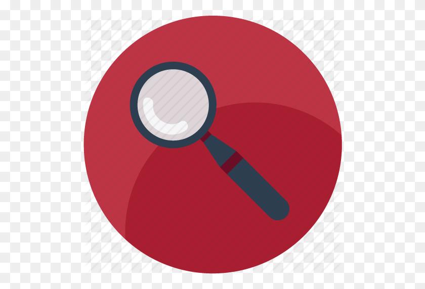 512x512 Logo Logos - Lupa Clipart