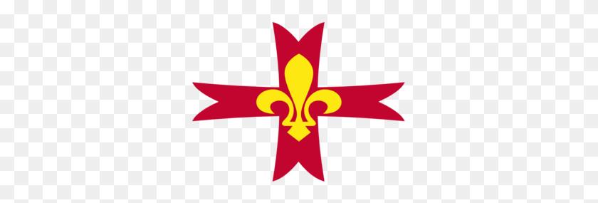 Logo Scout Clip Art - Scout Clipart