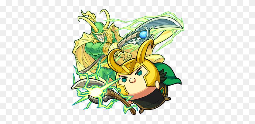 374x350 Loki - Loki Clip Art