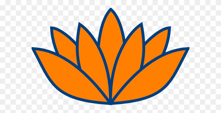 Lotus Clipart Orange - Lotus Clipart