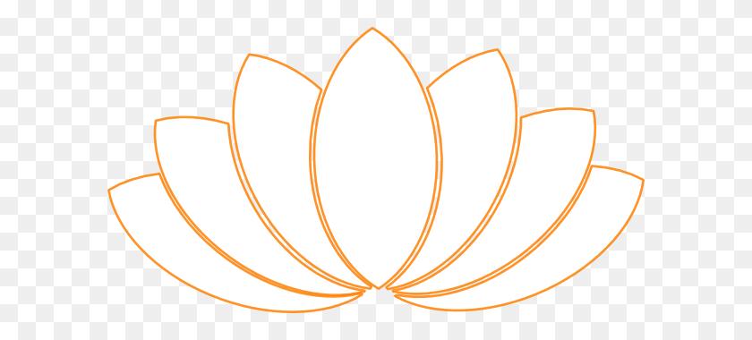 Lotus Clipart Orange - Lotus Clipart Black And White