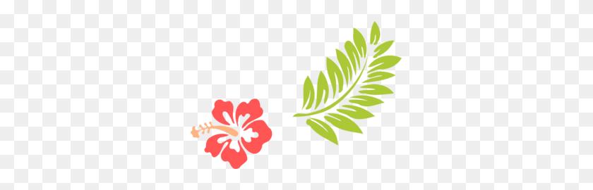 Luau Tiki Clip Art - Luau Clipart