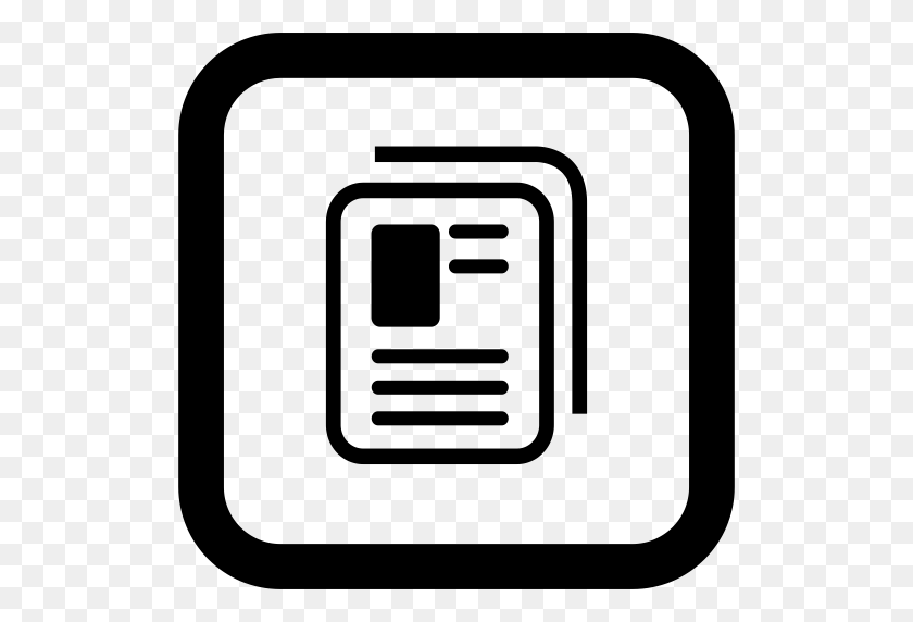 Magazine Module, Magazine, News Icon With Png And Vector Format - Magazine Clipart