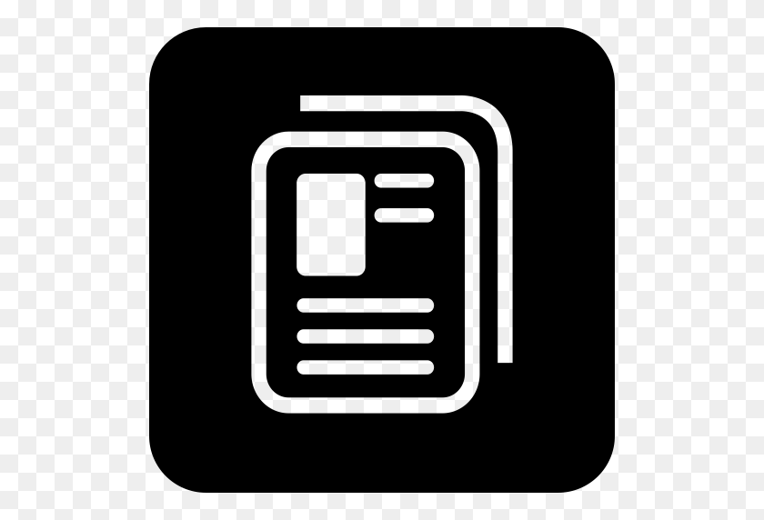 Magazine Module Small, Magazine, Magazines Icon With Png - Magazine PNG