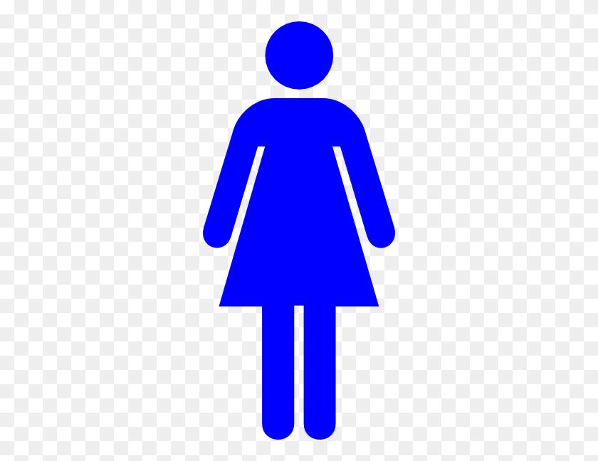 270x588 Male Symbol Color Clipart - Male And Female Clipart