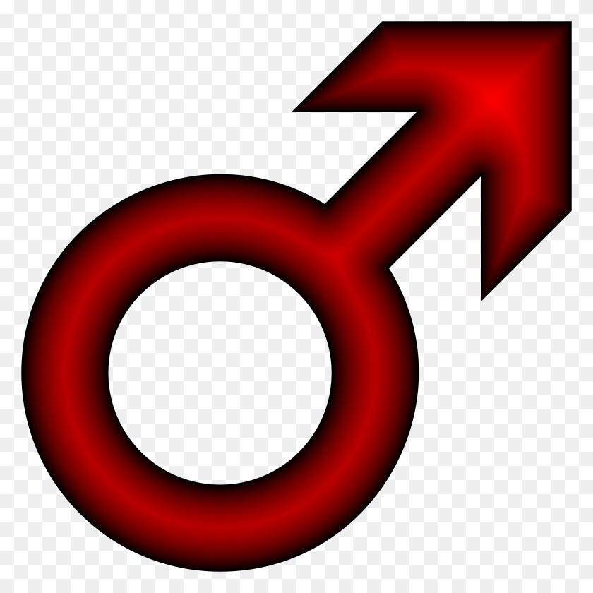 Male Symbol Crimson Icons Png - Male Symbol PNG