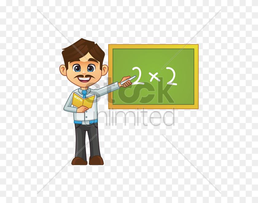 600x600 Male Teacher Vector Image - Male Teacher Clipart