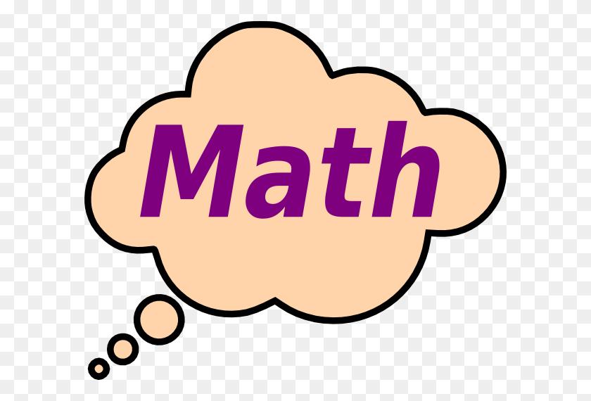 Mampm Clipart Math - Mandm Clipart