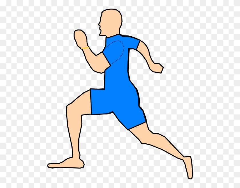 Man Running In Light Blue Clip Art - Men Running Clipart