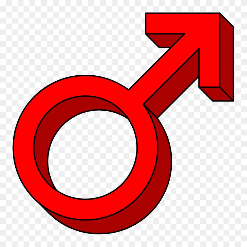 Mars Male Symbol Pseudo Red - Male Symbol PNG