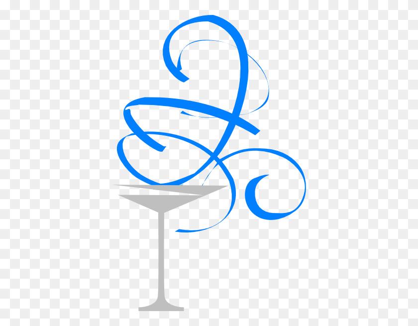 Martini Glass Clip Art - Martini Glass Clipart