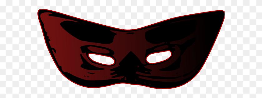 Mask Afraid Png Clip Arts For Web - Mask PNG