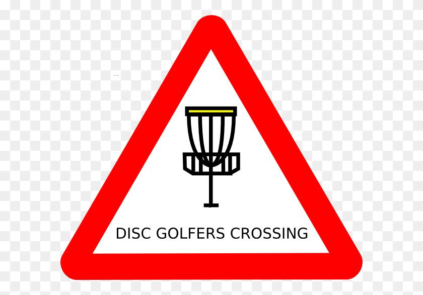 Mat Cutler Disc Golf Roadsign Clip Art - Mat Clipart