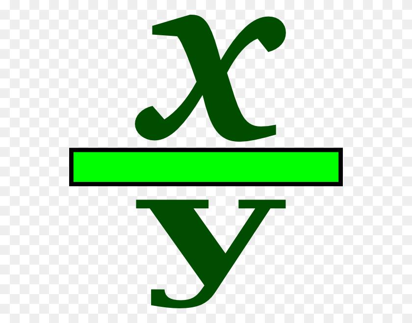 Math Fraction Png Clip Arts For Web - Math Clip Art