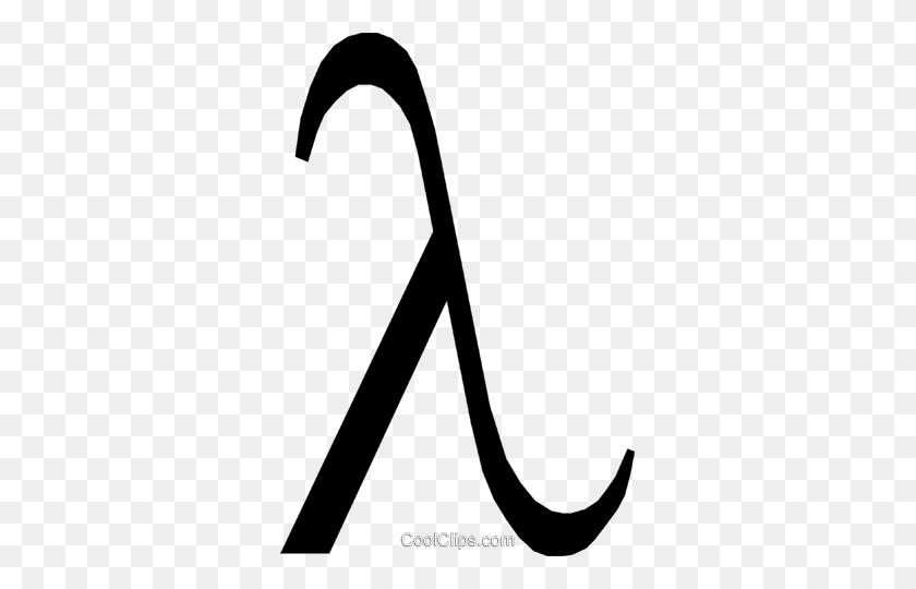 Math Symbols Royalty Free Vector Clip Art Illustration - Math Symbols Clipart