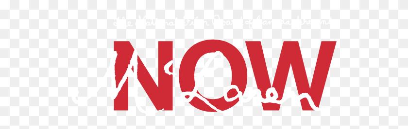 Mclaren Now - Mclaren Logo PNG