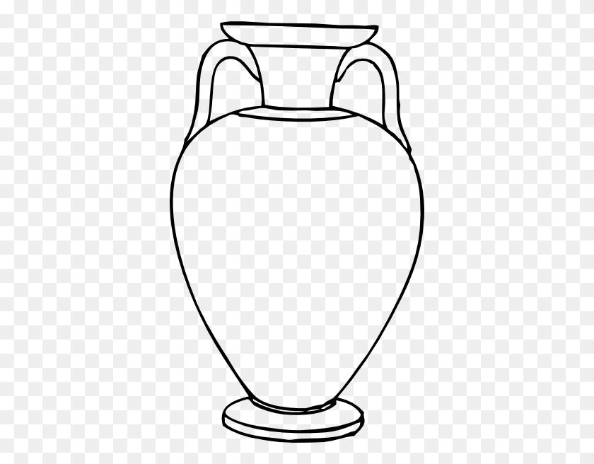 Medusa Clipart Greek Pottery - Medusa Clipart