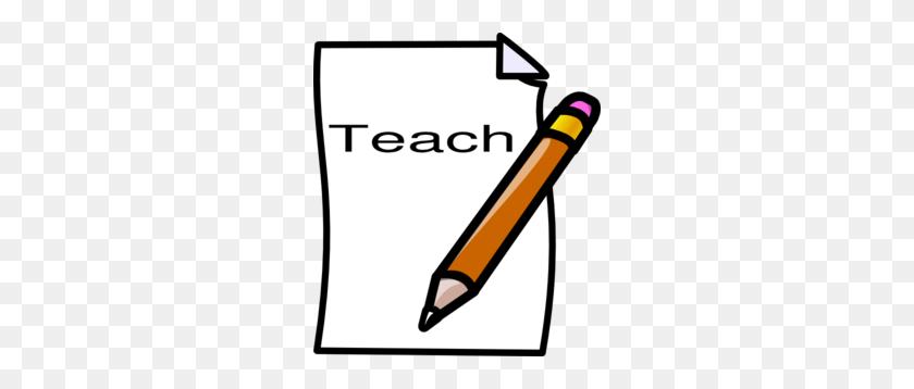 264x298 Meet The Teacher - Meet Your Teacher Clipart