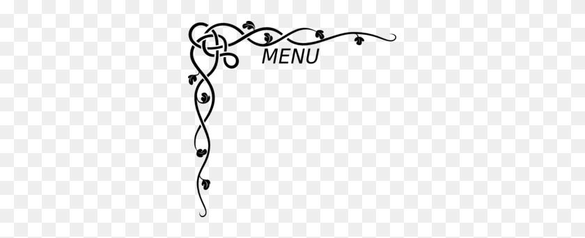 299x282 Menu Clipart Free Download Clip Art - Lunch Menu Clipart