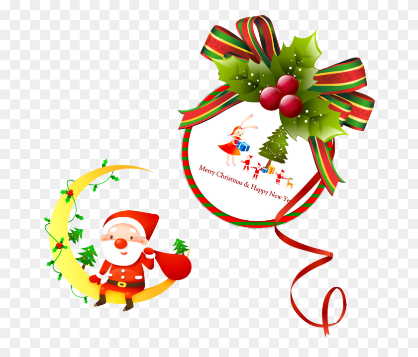 Merry Christmas Png Free Image Download - Merry Christmas PNG