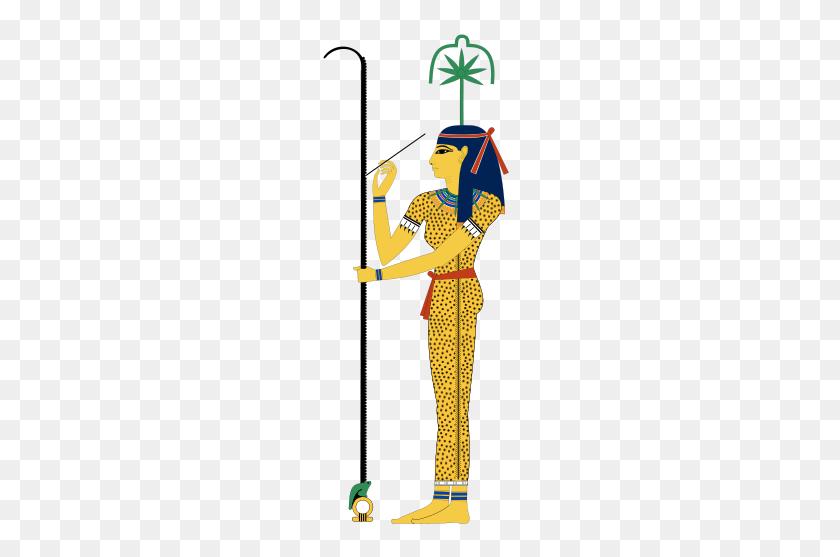 Mesopotamia Smile Jamaica - Mesopotamia Clip Art
