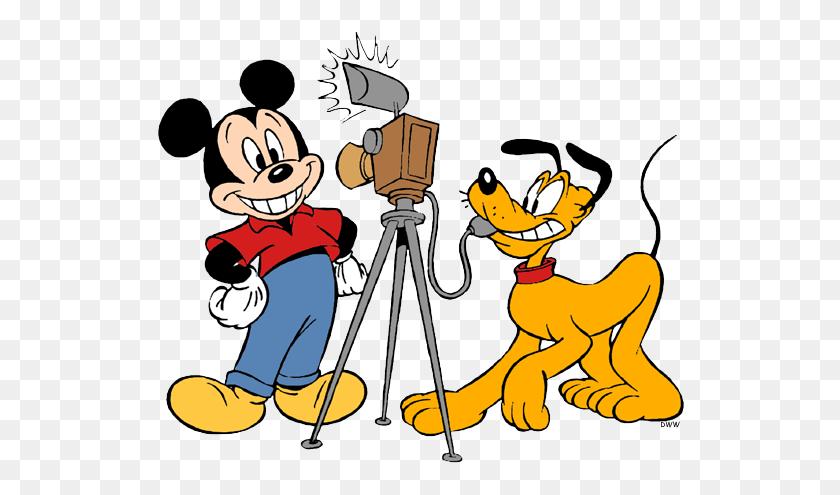 Mickey, Minnie And Pluto Clip Art Disney Clip Art Galore - Sharing Clipart