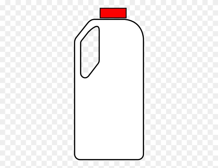 Milk Gallon Cliparts - Gallon Of Milk Clipart