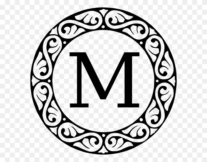 Monogram Letter M Png, Clip Art For Web - Letter Clipart Black And White