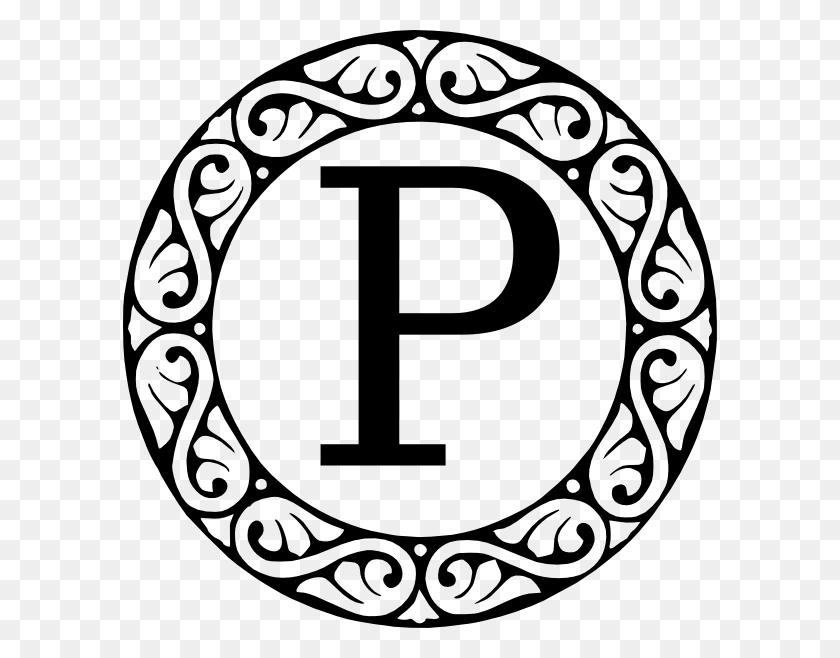 Monogram Letter P Clip Art - Letter Clipart PNG