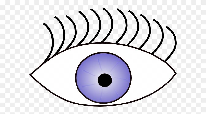 Monster Eyeball Clipart - Monster Eyeball Clipart