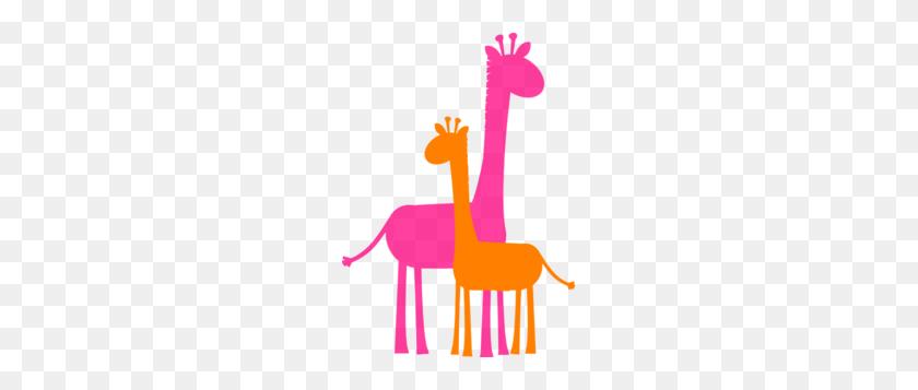 Mother And Baby Giraffe Sillouette Clip Art - Giraffe Baby Clipart