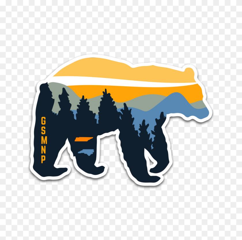 Mountain Clip Art - Simple Mountain Clipart