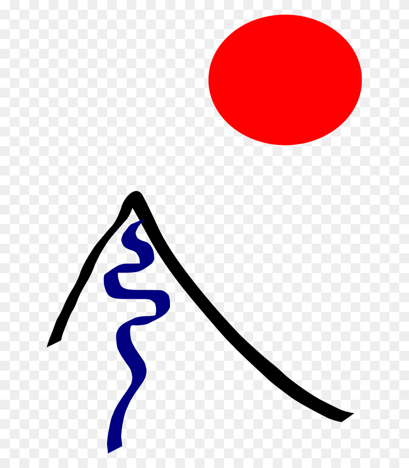 Mountain Clip Art - Winding River Clipart