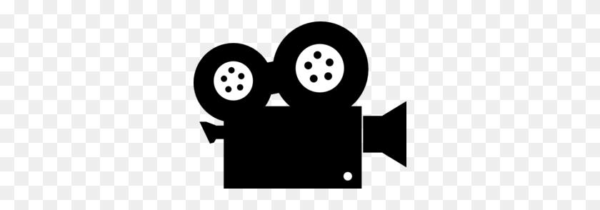 Movie Projector Clipart - Movie Projector Clipart