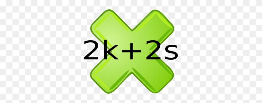 Multiplication Sign Clip Art - Multiplication Clipart